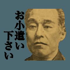 カネスタ実写お札編