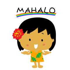マハロちゃん3(毎日使えるスタンプ)