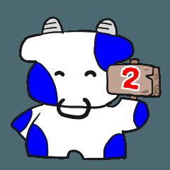 ハーイ 牛です。2