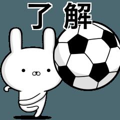 サッカー好きの為のスタンプ☆7