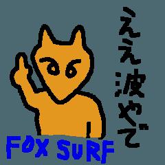 Fox Surf JAPAN