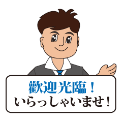 台湾華語(中国語の繁体字)と日本語⑮