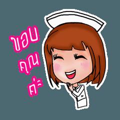 Cute Nurse (TH)