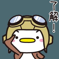 [LINEスタンプ] カワイイあいづち・スズメのちゅん(11) (1)