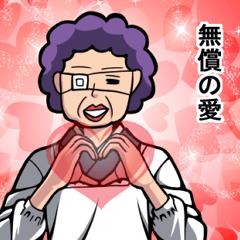 中二病な母【関西弁】