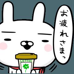 ニポンうさぎ☆6☆やさしく使える☆