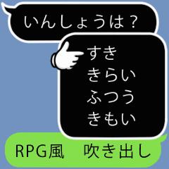 動く!RPG風吹き出しスタンプ