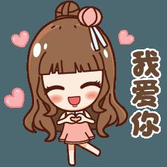 Chinese cute
