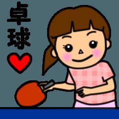 卓球ガール