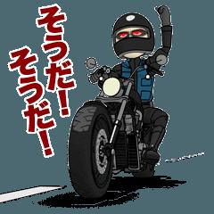 パワフルアメリカンバイク