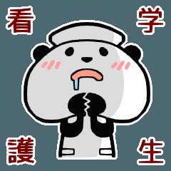 看護師 or 看護学生きのこパンダ【死闘編】