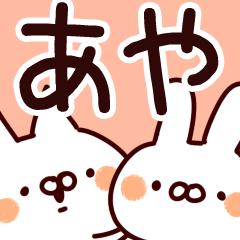 【あやちゃん】専用/名前スタンプ