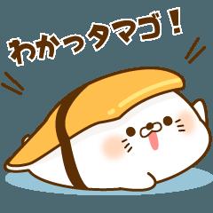 毒舌あざらし~お寿司まみれ【2】~