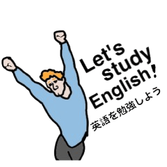 E英語×日本語5