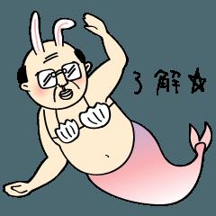 ラブリーな人魚おじさん
