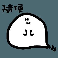 台湾語のあいつ