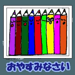 色鉛筆くん