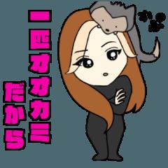 ヤンキーママの乙女スタンプ 第3弾