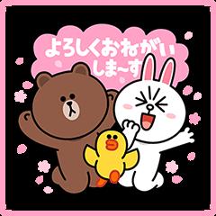 LINEキャラクターズ桜くじ付きスタンプ