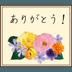 フラワーコラージュスタンプ(花スタンプ)