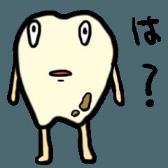 歯の化け物