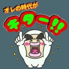 [LINEスタンプ] くにくんの喜怒哀楽❗ 【名言編】 (1)