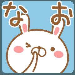 【なお/ナオ】さんが使うスタンプ