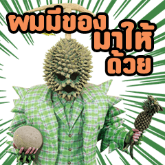 Durian Mask