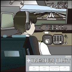 PREMIUM PILOT