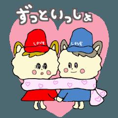 もこもこくん&もこちゃん(ラブラブ編)
