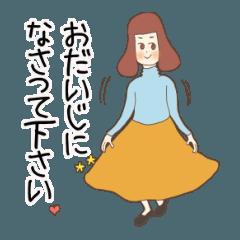 自由帳ガールズコレクション2 ~敬語編~