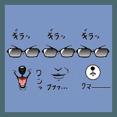 スタ連フェイスメーカー3