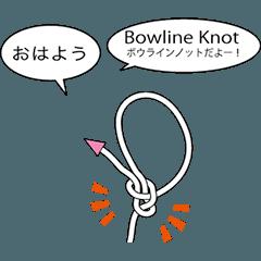ロープワーク1