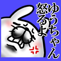 【ゆうちゃん】が使うスタンプ40個