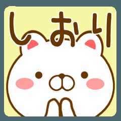 【しおり/シオリ】さんが使うスタンプ
