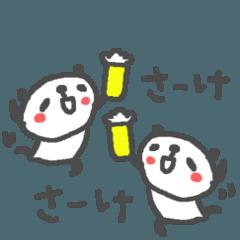 お酒大好きパンダスタンプ3panda love sake