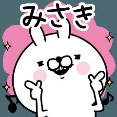 ☆みさき☆が使う名前あだ名スタンプ