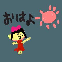 ちびっ子のらくがき(日本語)