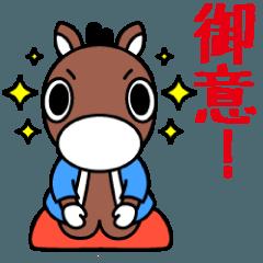 木曽っ子 Vol.2