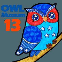 フクロウ 博物館 13