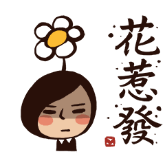 [LINEスタンプ] Working Time! Boss is Behind You!