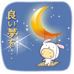 動く!▷きぐるみ団【おは☆おや編】