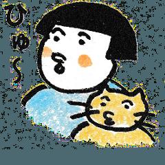 cat and miu