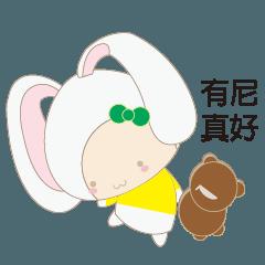 A month rabbit
