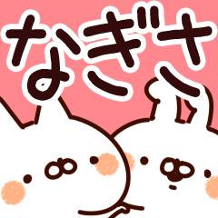 【なぎさちゃん専用】