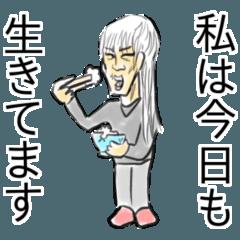 [LINEスタンプ] 自覚あるクズ (1)