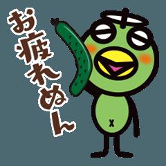 福岡県中間市 公式キャラクター なかっぱ