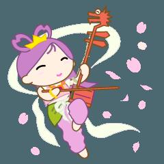 [LINEスタンプ] 桜天女