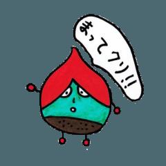奇っ怪タローとろぴかる vol.1
