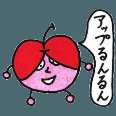 奇っ怪タローとろぴかる vol2